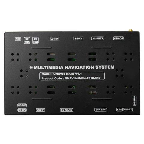 Навигационная система для Volkswagen, Skoda с функцией PAS