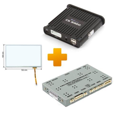 Навигационно мультимедийный комплект для Audi MMI 3G на базе CS9320А