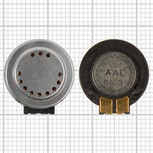 Buzzer for Motorola C258, C261, E2, E6, V300, V500, V600 Cell Phones