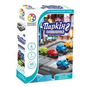 Головоломка Smart Games Паркинг