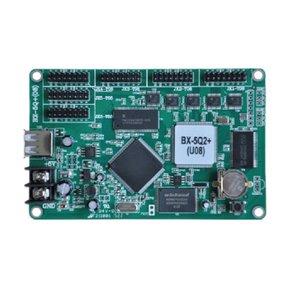 Контроллер Onbon BX-5Q2+